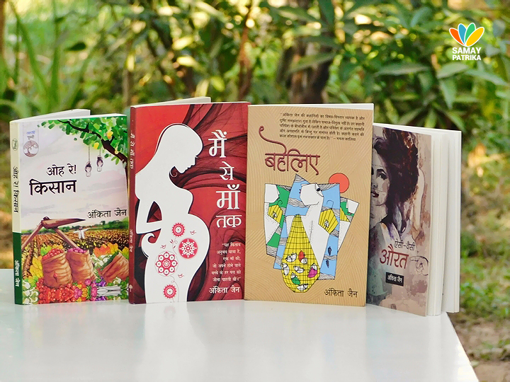 ankita-jain-books