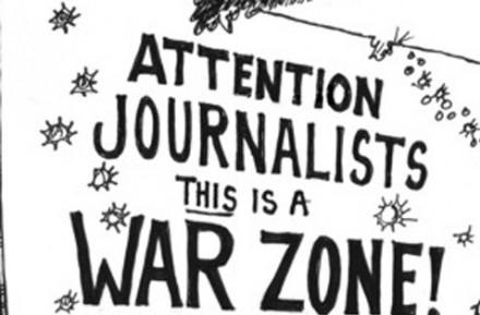 Πού είναι οι δημοσιογράφοι; Του Πιτσιρίκου