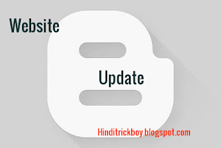 My website update read post all visiters only