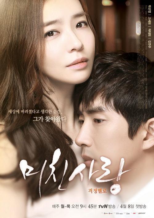 18+ Lovers On Weekends 6 Pm (2019) Korean Movie 200MB HDRip 480p