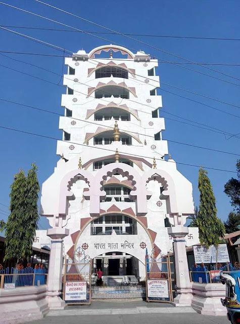 Bharat Mata Mandir Haridwar