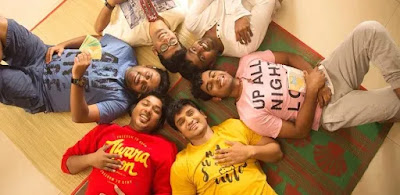 Kirrak Party (2018) Telugu Movie Scenes - Movierulz - 1