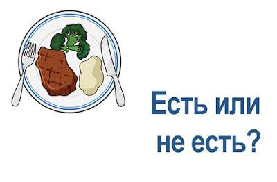 Обеденный перерыв в скорой помощи Кострома