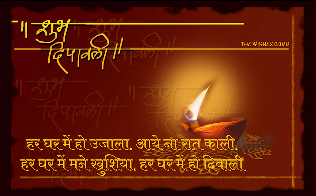 diwali wishes images in advance