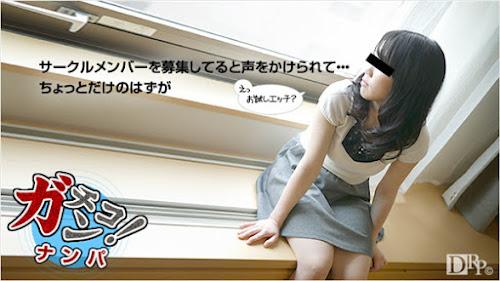 10musume_083116_01