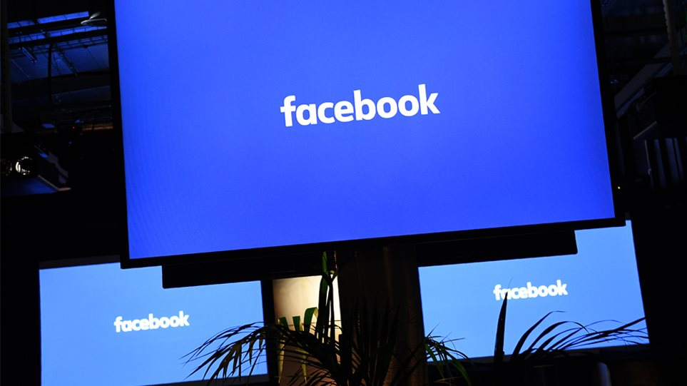 Αλλάζει όψη το Facebook - Ποια θα είναι τα καινούργια στοιχεία