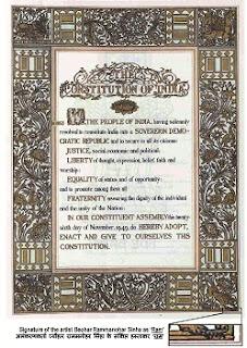 भारत का संविधान - Bhartiya Samvidhan