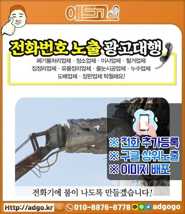 성남기독교현수막제작