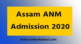 Assam ANM Admission 2020