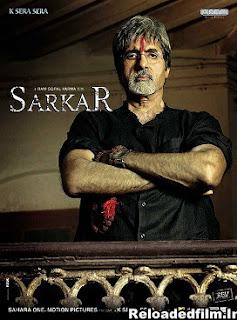 Sarkar (2005) Full Movie Download  480p 720p 1080p
