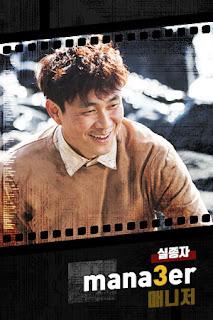 Oh Jung Se sebagai jung ki joon