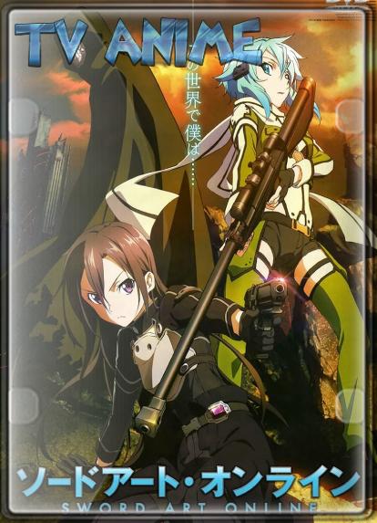Pelicula Sword Art Online (Temporada 2) HD 1080P SUBTITULADO Online imagen