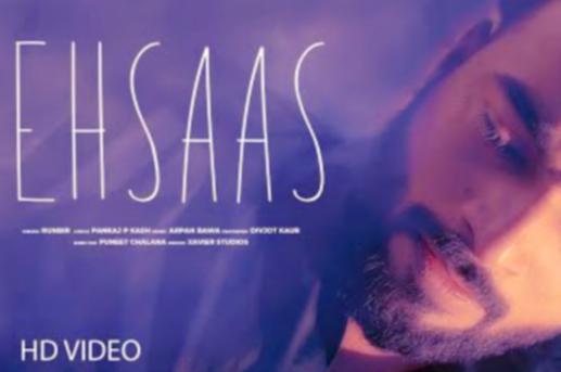 Ehsaas Lyrics - RunBir - Download Video or MP3 Song