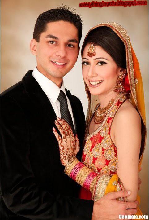 Urdu Muslim Groom Seeking Bride 119