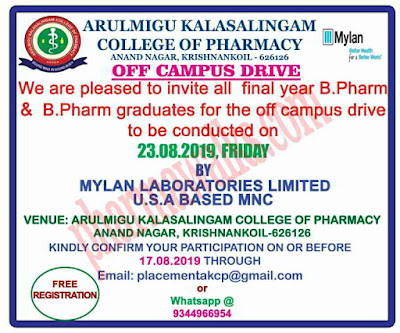 Mylan Laboratories conducting off campus drive B.Pharm Freshers on 23rd August, 2019