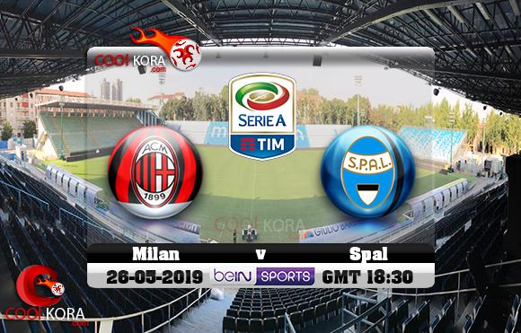 مشاهدة مباراة سبال وميلان اليوم 26-5-2019 في الدوري الإيطالي
