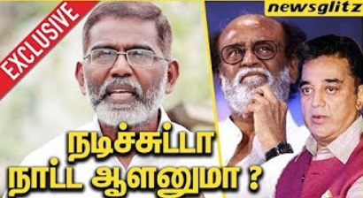 SP Udayakumar Interview | Rajinikanth, Kamal Hassan Political Entry