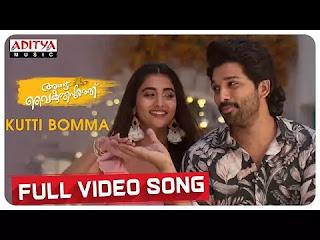 Kutti-Bomma-Lyrics