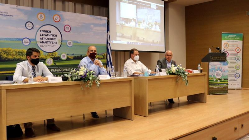 Η νέα ΚΑΠ παρουσιάστηκε από τον Υπουργό Αγροτικής Ανάπτυξης σε ειδική εκδήλωση στην Κομοτηνή