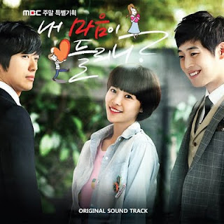 Can You Hear My Heart Drama Korea Indosiar