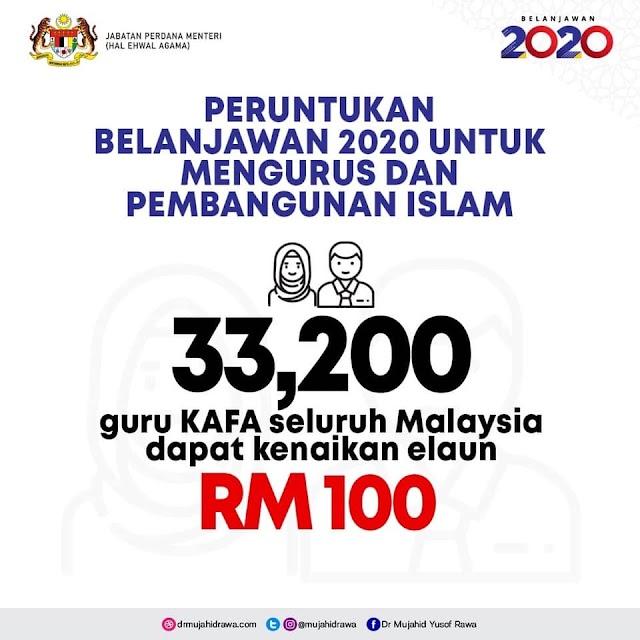 3000 Guru Kafa Di Perak Menikmati Pertambahan Pendapatan Kepada RM1,200 Sebulan