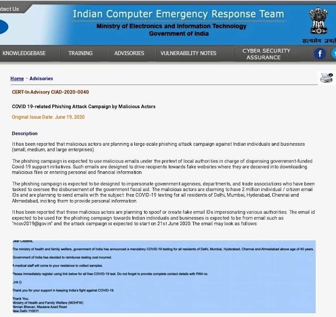 भारत में हो सकता बड़ा साइबर हमला  आप भी रहिए सावधान -देश की साइबर सुरक्षा  एजेंसी CERT-In ने की एडवाइजरी जारी- यह खबर आपकी सुरक्षा के लिए जरूरी है