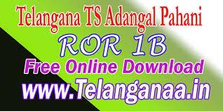 Telangana TS Land Records Online Pahani Download