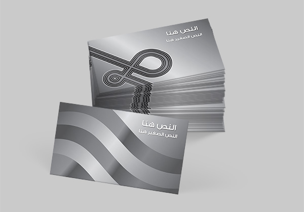 نماذج بطاقات عمل جاهزة