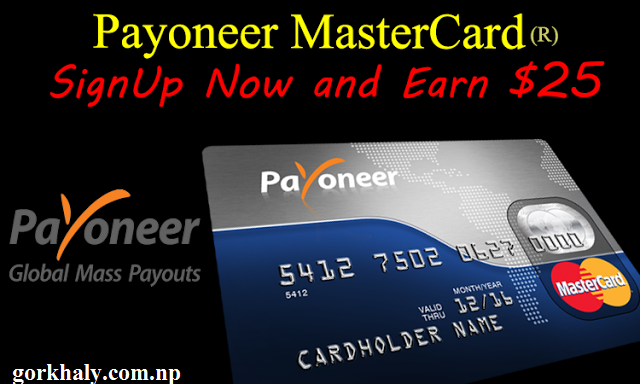 How To Get A Free Payoneer MasterCard