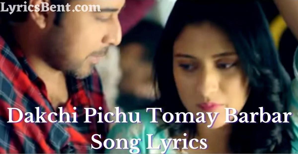 Dakchi Pichu Tomay Barbar Song Lyrics