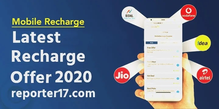 latest recharge offers 2020