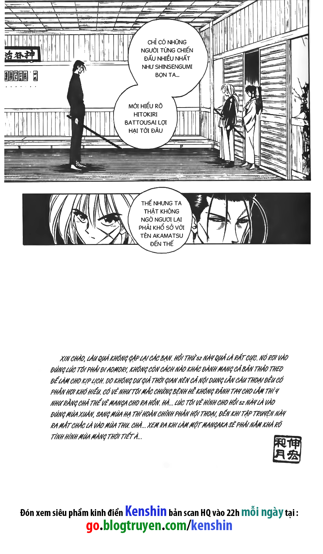 Rurouni Kenshin chap 52 trang 7
