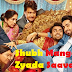 Shubh Mangal Zyada Saavdhan Movie Review Story and Star Cast