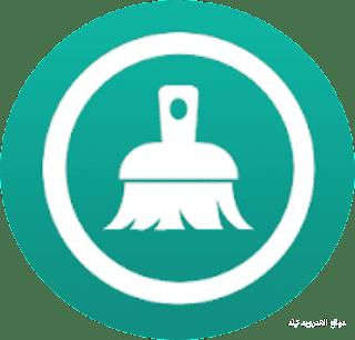 تحميل برنامج منظف وتسريع تطبيق WhatsApp 2021