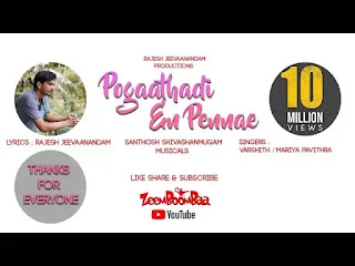 Pogathadi-En-Penne-Lyrics