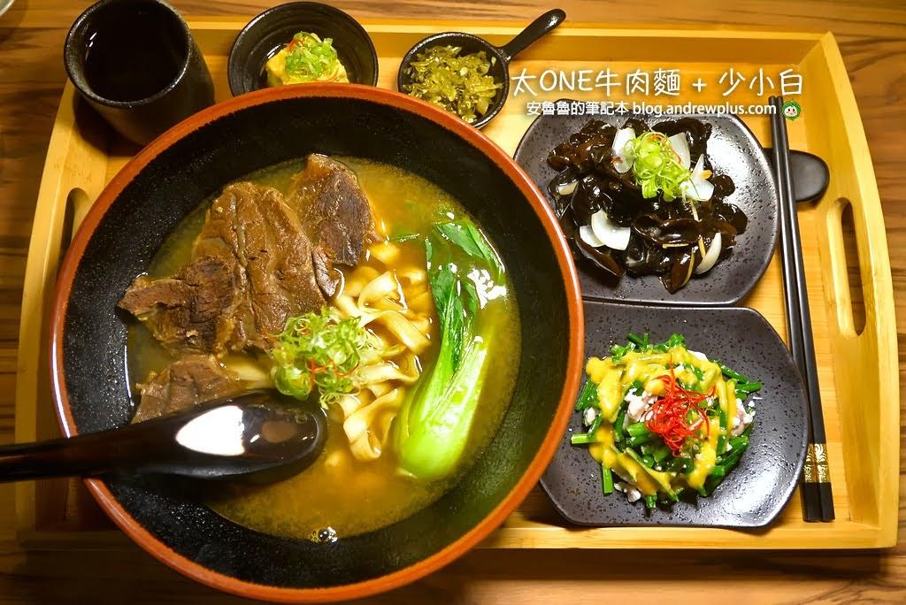 台北牛肉麵,成功國宅美食,必吃牛肉麵