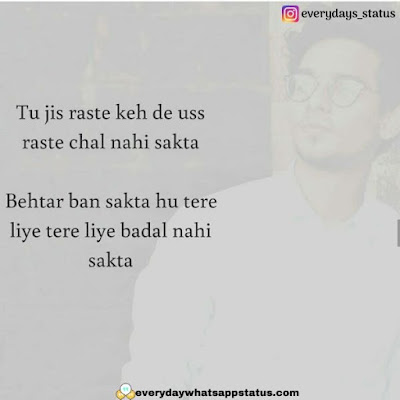 sad quotes about life | Everyday Whatsapp Status | Sad Quotes in Hindi About Life