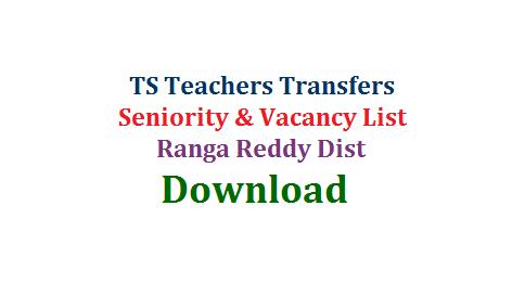 ranga-reddy-rr-dist-sgt-sa-lp-pet-transfers-seniority-vacancy-list-download