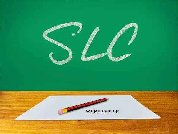 SLC Result 2071 SLC Result 2072 with Marksheet