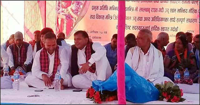गढीमाई मन्दिरको विकासका लागि तीनै तहको सचेतना आवश्यक –मुख्यमन्त्री गद्दी