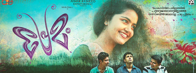 Premam (2015): Aluva puzhayude Song Lyrics