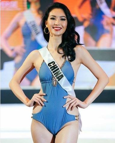 CHECK IT OUT! Miss China's Swimsuit Got Everyone Talking! FIND OUT WHY!