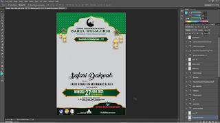 Banner Safari Dakwah CDR