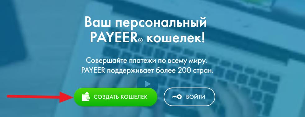 бесплатные биткоины на автомате