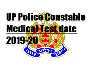 UP Police Constable Medical Test date 2019-20 | Medical Test Admit Card 2020 | Josforup