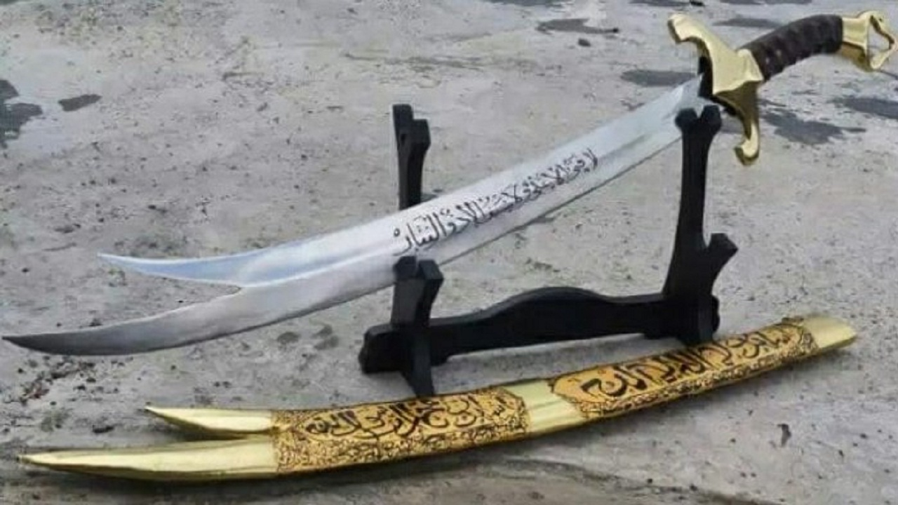 Pedang Rosululloh SAW