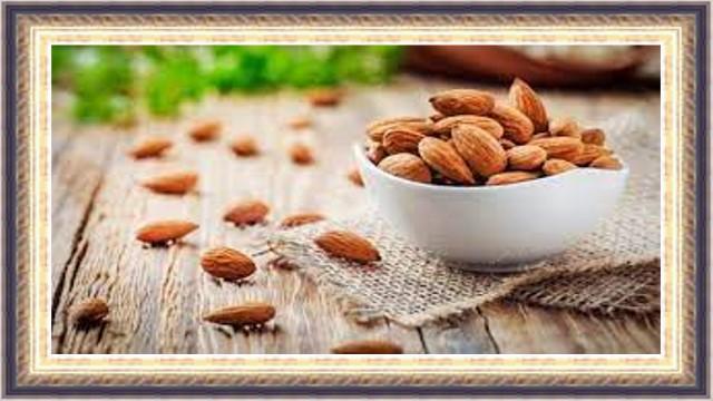 فوائد اللوز للخصوبة