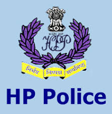 HIMACHAL PRADESH POLICE | CONSTABLE | RECRUITMENT | 2017