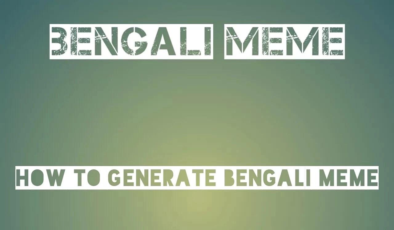 Bengali meme
