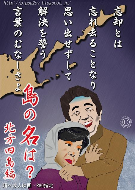 島尻安伊子